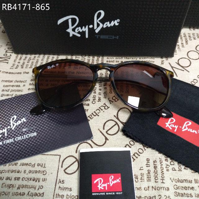 レイバン RB サングラス 大人気(Ray-Ban(レイバン) ) - フリマアプリ&サイトShoppies[ショッピーズ]