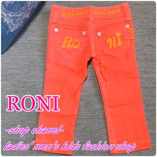 RONI刺繍 7分丈 デニムパンツ/蛍光 オレンジ