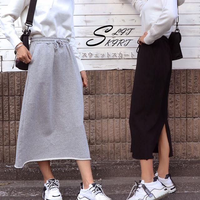 スウェットスカート - フリマアプリ&サイトShoppies[ショッピーズ]