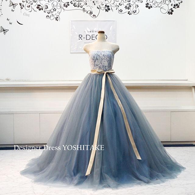ウエディングドレス(パニエ無料) ブルーグレイチュール