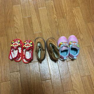 14㎝の靴セット