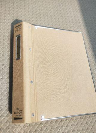 コクヨ ファイル バインダー 布貼 B5