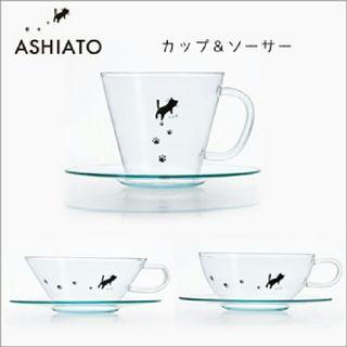 ASHIATO カップ&ソーサー1個の価格です