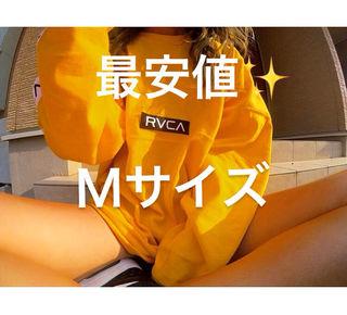 RVCA テープロゴ Mサイズ 最安値