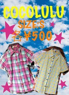 COCOLULU☆チェックシャツ