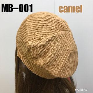 新品未使用品☆綿ニット☆ベレー帽~MB001キャメル