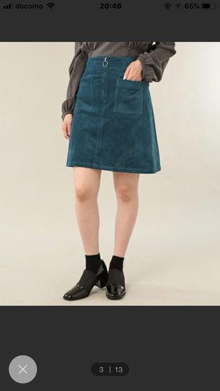mysticスカート