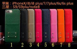 高品質 手帳型 iPhoneケース カバー