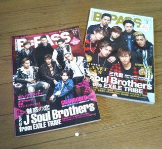 B-PASS  三代目J Soul Brothers