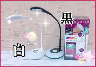 【新品】RGBスタンドライト 白
