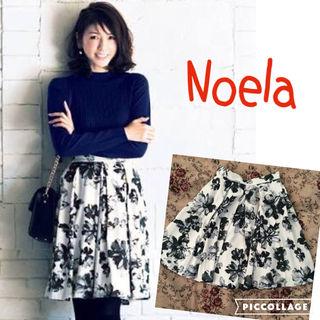 オリジナルモザイクフラワー柄スカート