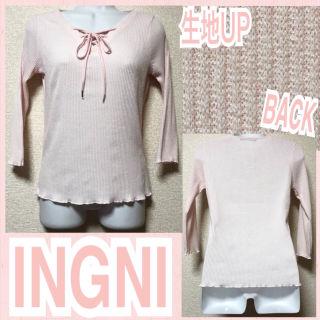【新品/INGNI】胸元スピンドル7分袖リブニット