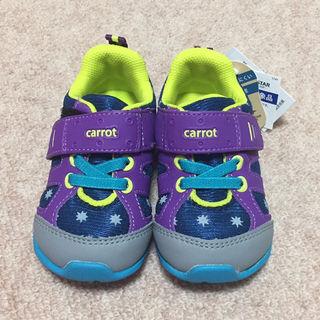 子供靴carrot
