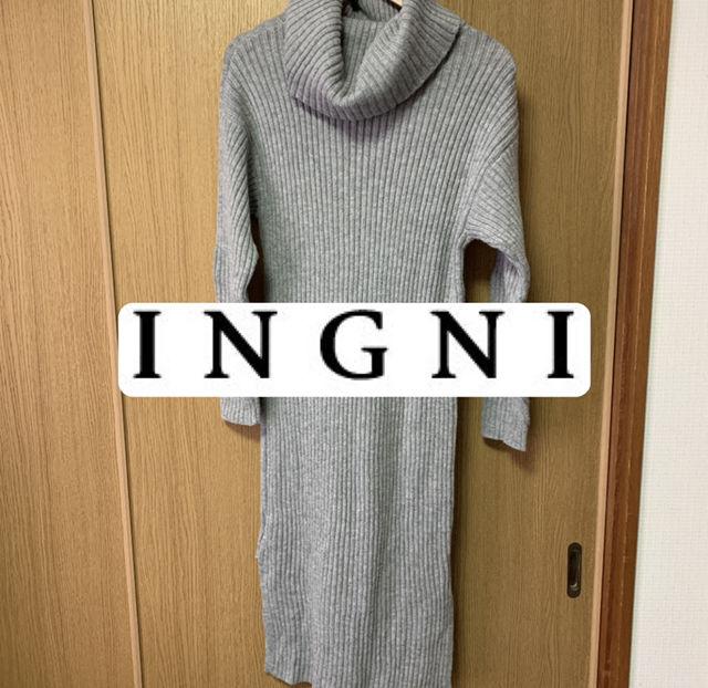 INGNI イング ニットワンピース(INGNI(イング) ) - フリマアプリ&サイトShoppies[ショッピーズ]