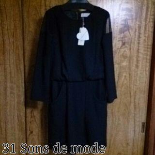 31 Sons de mode*ワンピース