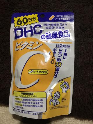 ビタミン DHC サプリ
