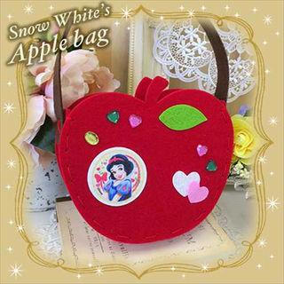 夏休みの宿題で使える 白雪姫のりんごバッグ