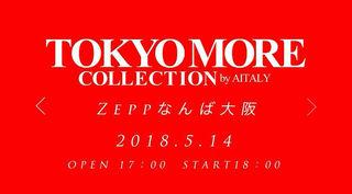 ペアTOKYOMORECOLLECTIONファッションショー