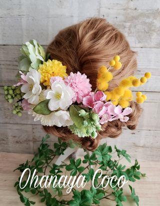 春日向グリーン芍薬とミモザの髪飾り14点Set No251