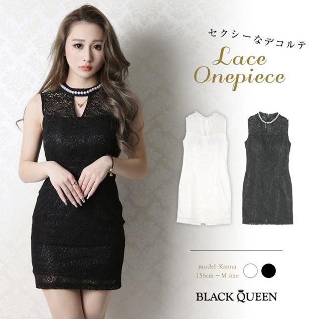 BLACK QUEEN キャバドレス