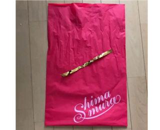 シマムラ ショップ袋