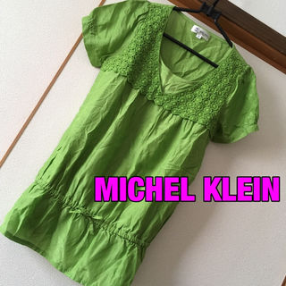 MICHEL KLEIN裾絞りチュニック