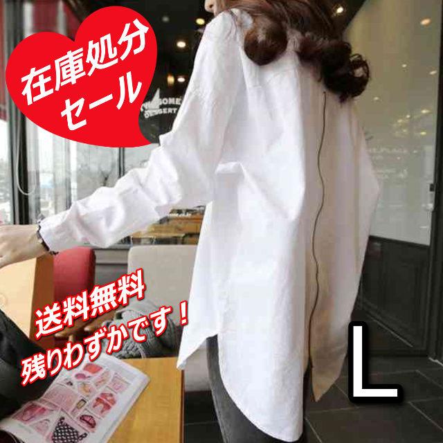ホワイト L ビッグシルエットシャツ バック ジップ - フリマアプリ&サイトShoppies[ショッピーズ]