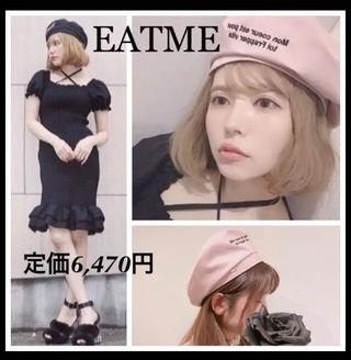 益若つばさ6480円EATMEロゴ入りタフタベレー帽