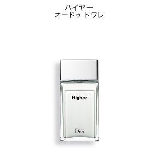 【美品】DiorHigher 香水