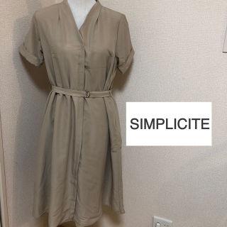 SIMPLICITE / シンプリシテェ ワンピース