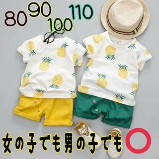 キッズ★ベビー パイナップル柄Tシャツ・パンツ セットアップ