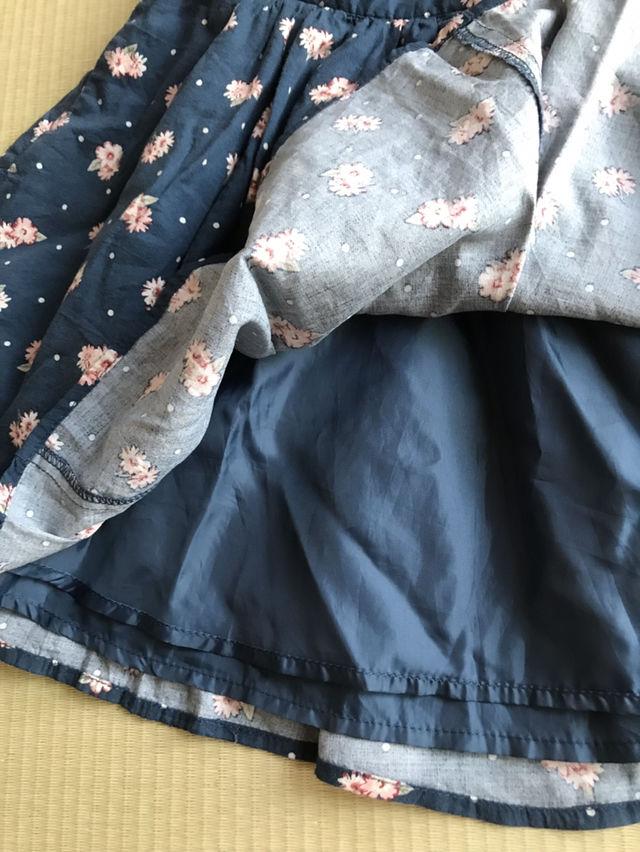 earthスカート