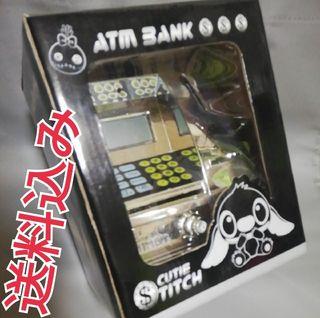 【非売品】キュートスティッチATMバンク 特別限定金銀Ver