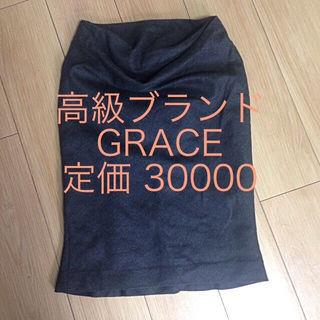 グレースコンチネンタル☆貴重な初期デザイン☆芸能人愛用