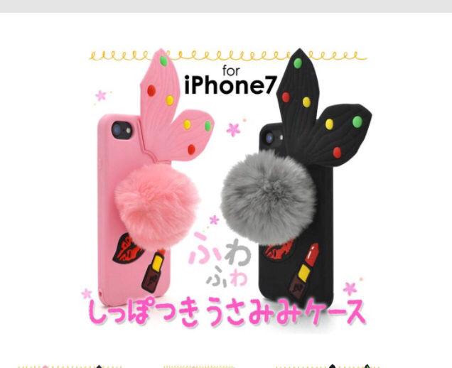 可愛いiPhone7ケース