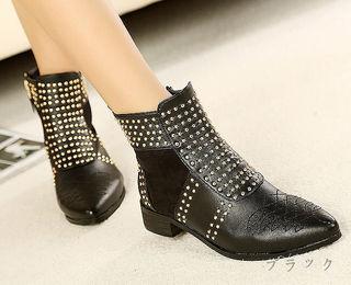 【42】25.5~26cm スタッツ付ブーツ