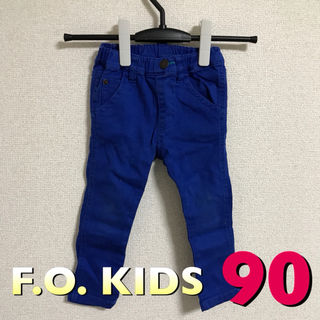 【F.O. KIDS】カラーパンツ 90