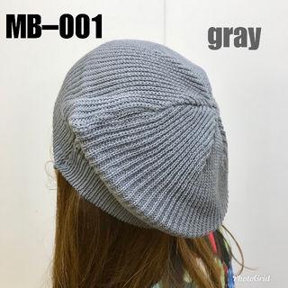 新品未使用品☆綿ニット☆ベレー帽~MB001グレー