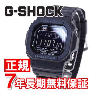 [正規品][送料無料]G-SHOCK 電波 ソーラー