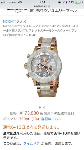 NIXON ニクソン 腕時計 時計