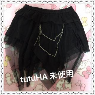 送料込! tutuHA スカート
