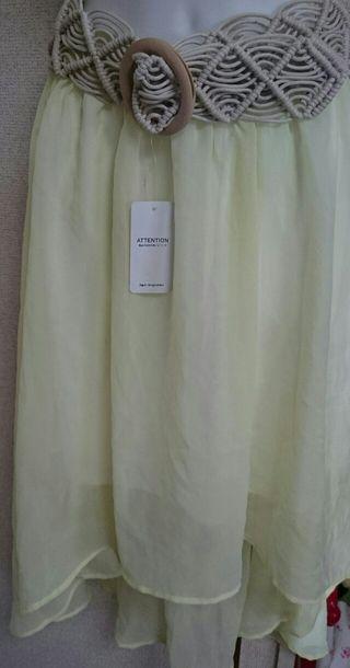 セシル ロングスカート