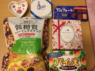 【合計5760円相当】ホワイトデーのチョコや器や菓子セット
