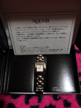 ノエビアHANAE MORIオリジナル腕時計 非売品