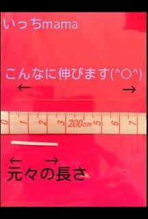 (1)110×2、リピプラス20★15回目