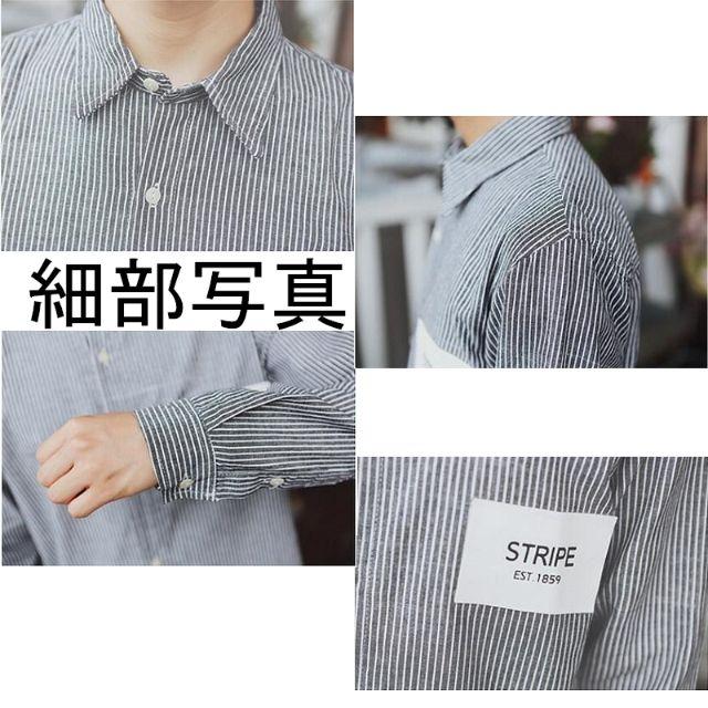 シャツ新品メンズシャツ長袖カジュアルおしゃれ D7-2