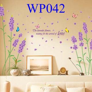 お部屋をイメチェン ウォールシール WP042