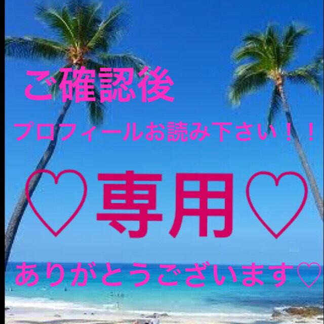専用COCOピアス - フリマアプリ&サイトShoppies[ショッピーズ]