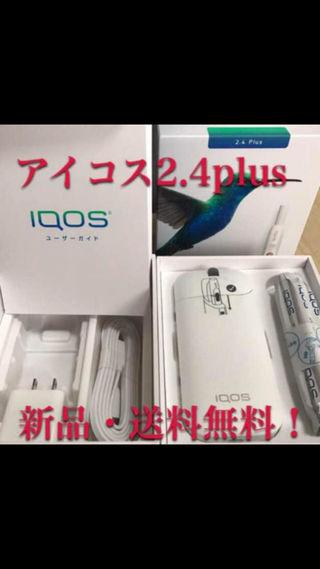 iQOS 新品未使用 即時発送 7点セット