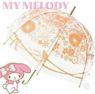 マイメロキャラクタービニール傘